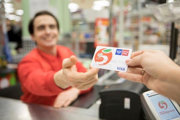 Более 60 млн рублей начислено держателям кобрендинговых карт «Почта Банка» и «Пятёрочки»