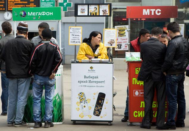 Крымчане купили 200 тысяч российских сим-карт