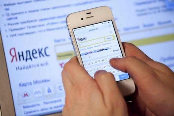 «Яндекс» запустил голосовой помощник «Алиса» для Android и iOS