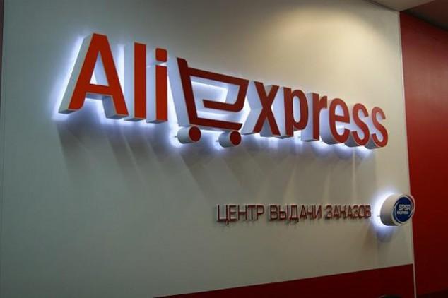 AliExpress предложит покупателям создать свой дизайн товаров