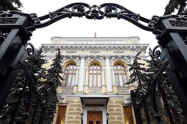 Банк России назвал лидеров теневой розничной торговли Москвы