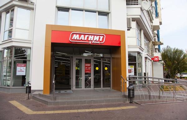 «Магнит» представил первый магазин сети в новом дизайне
