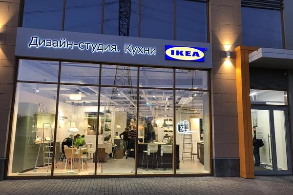 икеа открыла вторую дизайн студию в москве New Retail