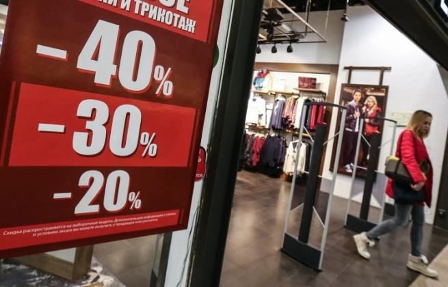 Россия не будет вводить запрет на турецкую одежду и обувь