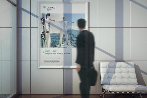 НПФ «Сафмар» продал акции «М.Видео»