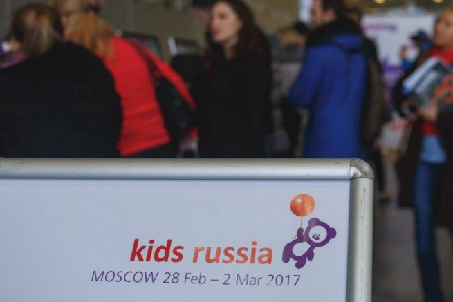 Kids Russia 2017: Многообразие возможностей и новые горизонты