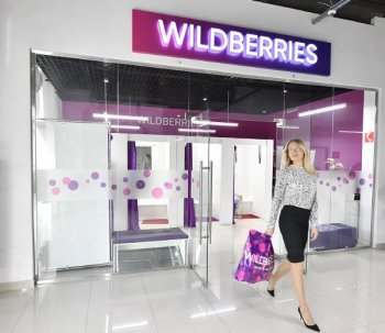 Оборот Wildberries вырос на 88% в 2019 году
