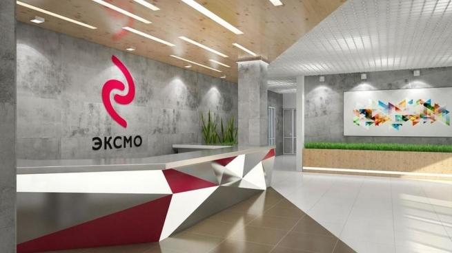 «Эксмо-АСТ» выкупил 85% ГК «Оригами», выпускающей детские товары