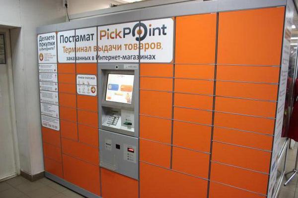 QIWI и PickPoint установили 1000 компактных постаматов