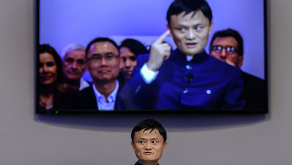 Alibaba купит газету South China Morning Post за $266 млн