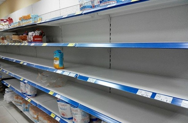 В Киеве объяснили дефицит продуктов спекуляциями