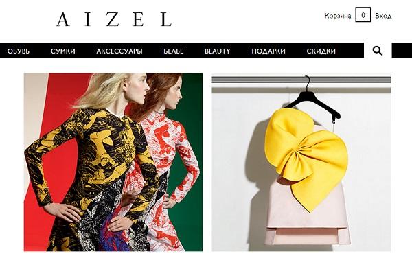 AIZEL.RU переходит на модель маркет-плейса