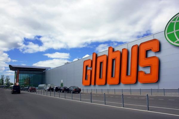 Globus начнет строить гипермаркет в Балашихе