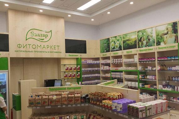 """""""Эвалар"""" запускает сеть магазинов натуральных товаров для здоровья"""