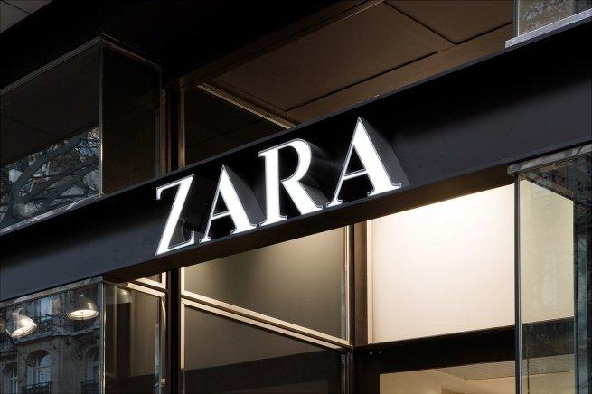 В России заработает интернет-магазин Zara