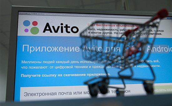 Крупнейшим владельцем интернет-сервиса объявлений Avito стал африканский фонд