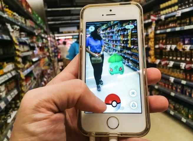Pokemon Go или как использовать дополненную реальность в ритейле