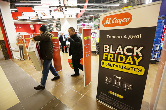 """""""М.Видео"""" не смог оспорить регистрацию товарного знака Black Friday"""