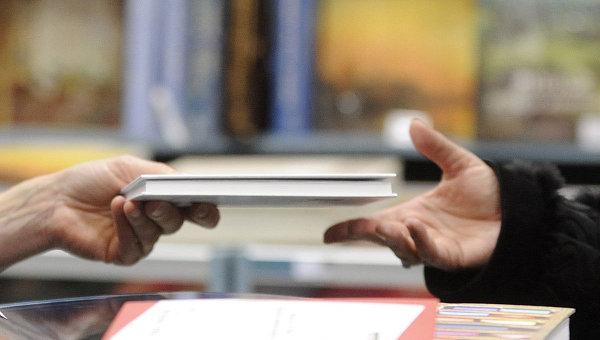 В России книги подорожали на 15% с начала года