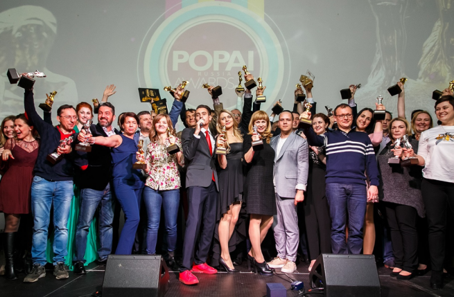Подведены итоги Popai Russia Awards 2017