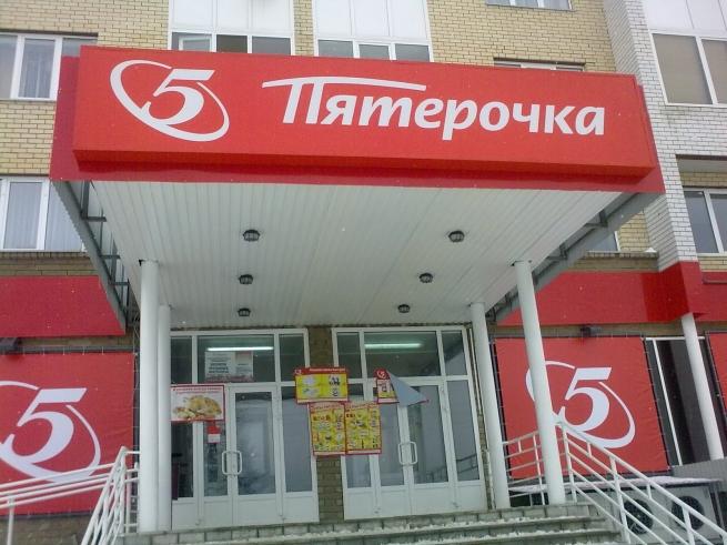 """""""Пятерочку"""" в Челябинске лишают лицензии на продажу алкоголя"""