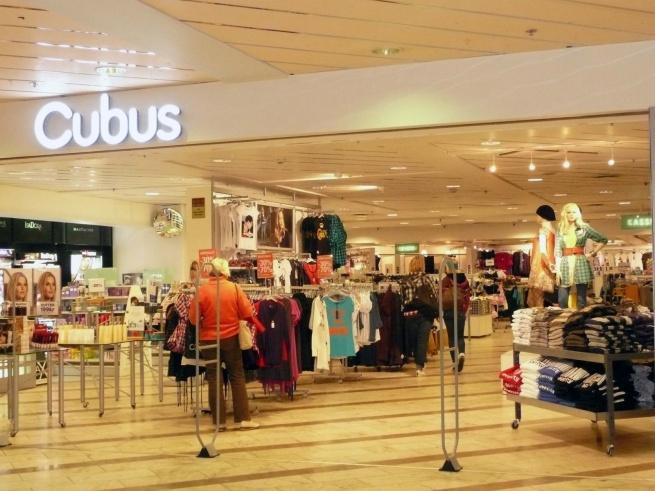 В Латвии закрываются все магазины Cubus