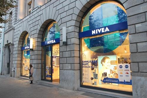 Nivea выпустила свою самую шокирующую рекламу