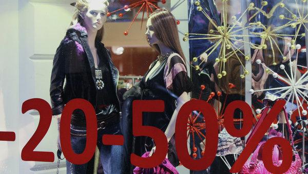 Самыми активными шопоголиками в России признаны женщины в возрасте от 30 до 40 лет
