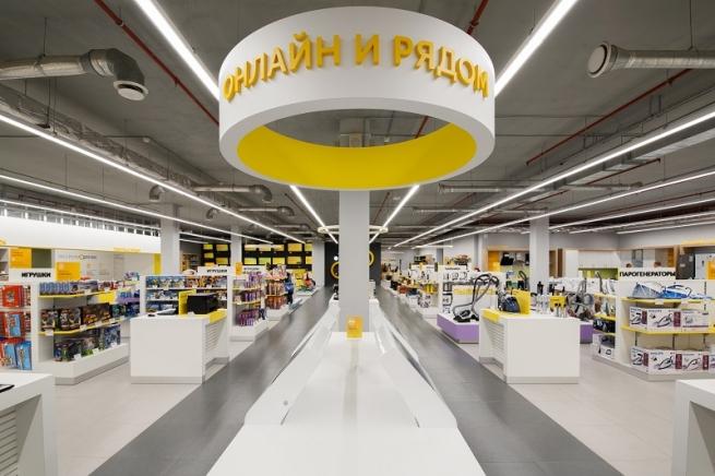 «Техносила» приобрела интернет-магазин E96.ru