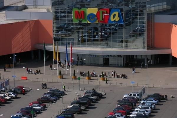 В ТЦ «Мега Белая Дача» закрыли три кинотеатра после проверки пожарной сигнализации