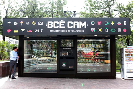 В Москве может появиться сеть аппаратов-киосков