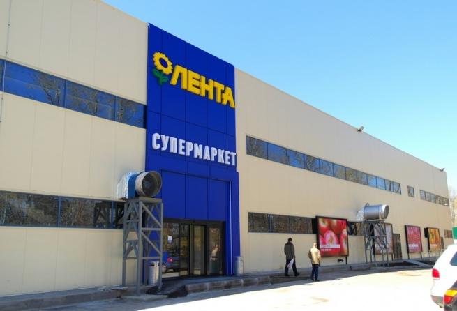 «Лента» расширяет присутствие в Саратовской и Ростовской областях