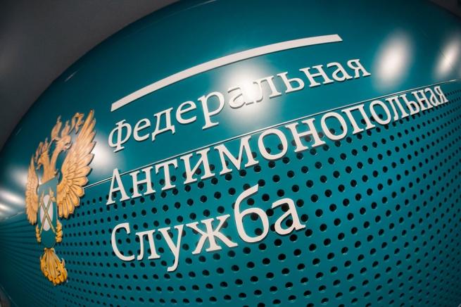 ФАС может оштрафовать Bork за рекламный ролик с Путиным