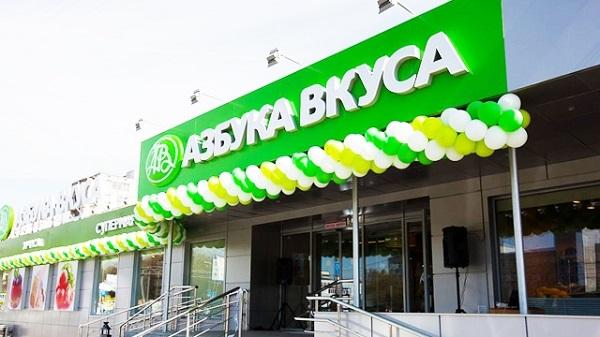 «Азбука вкуса» приостановила проект магазинов демократичного формата