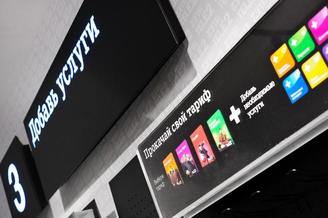 """Tele2 откроет более 1000 салонов в магазинах """"Пятерочка"""""""