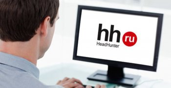Инвесторы оценили HeadHunter в $1 млрд