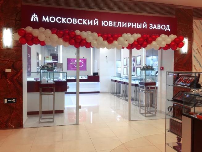Московский ювелирный завод открыл 20 новых магазинов с начала года