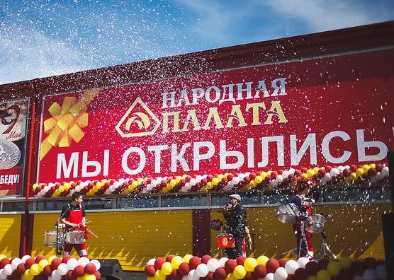 В Кемерово открылась «Народная палата»