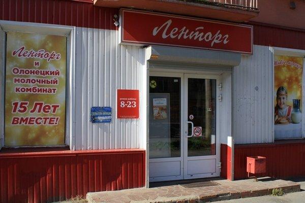 Карельская сеть «Ленторг» выставила на продажу свои магазины