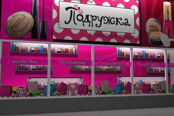 Сеть магазинов косметики и парфюмерии «Подружка» выходит на рынок Рязани 4aaaf41322d