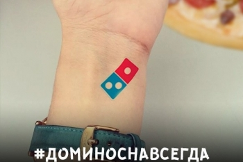 Domino's Pizza подарит сертификат на пиццу на 100 лет за тату с логотипом компании