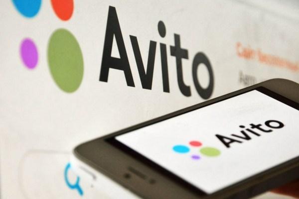 Avito начнет доставлять товары между частными пользователями по всей России