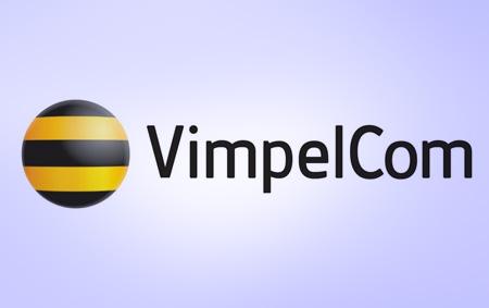 «Вымпелком» открывает персональный интернет-магазин
