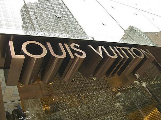 eBay и Louis Vuitton начнут борьбу с подделками в Интернете
