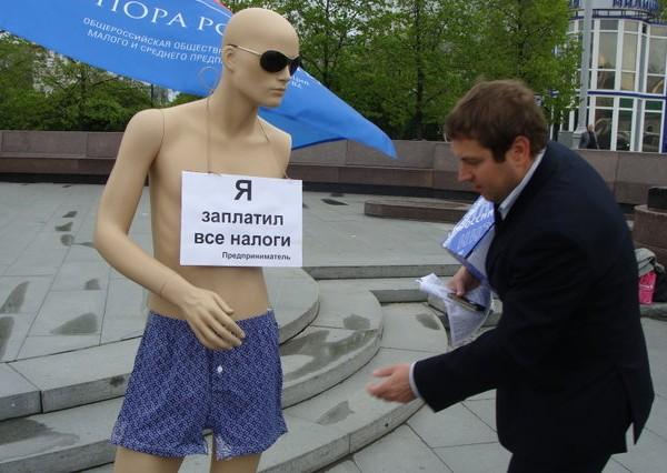 В России 22 млн незарегистрированных предпринимателей