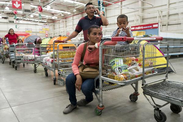 В Венесуэле были арестованы владельцы крупных ритейлеров