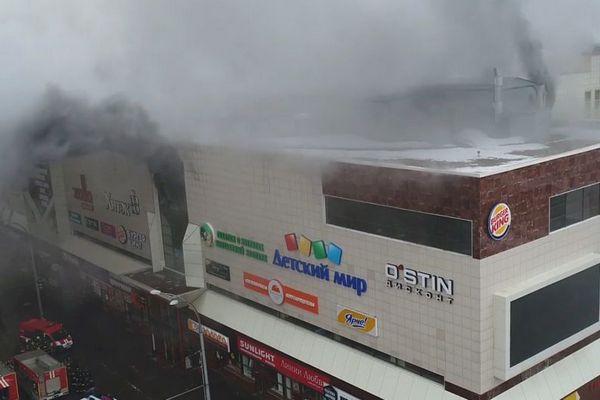 МЧС: Опознаны 27 погибших в пожаре в «Зимней вишне»
