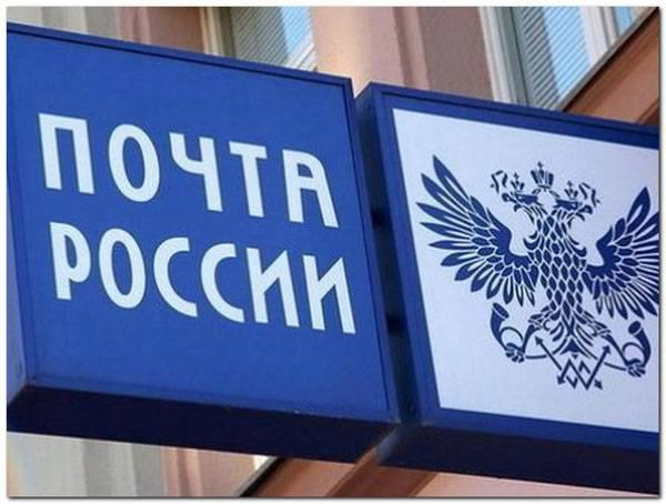 Почта России начала приём заявок на участие в корпоративном акселераторе