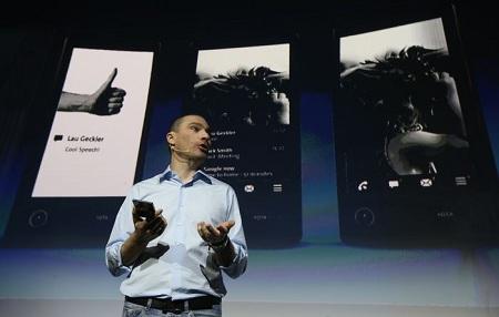 ФСБ гарантирует защиту YotaPhone 2 от прослушки