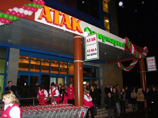 Groupe Auchan S.A расширяет сети и в России